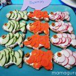 Fish Birthday Party: A 1st Birthday Theme