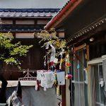 Tanabata 七夕
