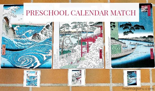 Preschool Calendar Match
