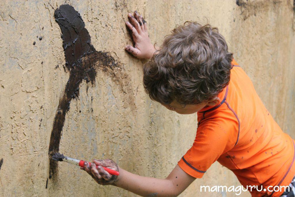 mud12